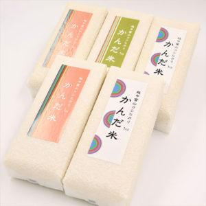 kanda-seimai-gift5